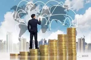打包贷款是什么,申请打包贷款需要注意些什么