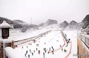 注意啦!梅花山滑雪场夜场、乌蒙滑雪场暂停营业