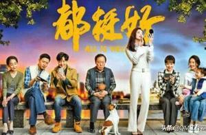 《大江大河》入围白玉兰奖,盘点入围电视剧,好剧追不停!