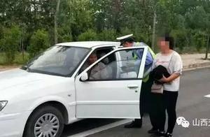 """吊销驾驶证行政拘留15天!跟着""""黑教练车""""练,车主、学员都罚"""