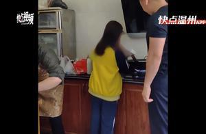 温州:抓捕现场民警和嫌疑人一起煮西米露,只为人性执法保护孩子幼小的心灵