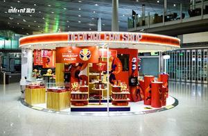会玩!为篮球世界杯预热 首个篮球主题快闪店登陆首都国际机场