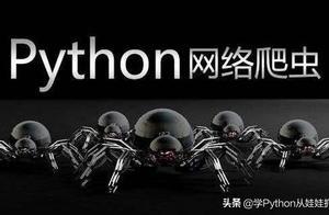 python3爬虫实战-安居客写字楼信息,学会月入上万理所当然