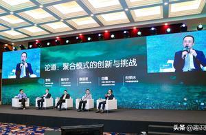 """普惠金融再进阶:金融机构从""""单打独斗""""升级到普惠信贷聚合模式"""