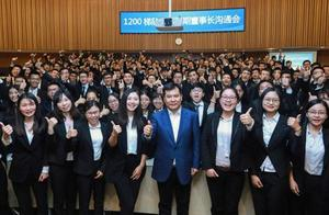 张近东五一致敬奔跑的苏宁人:让员工最大限度地享受公司红利