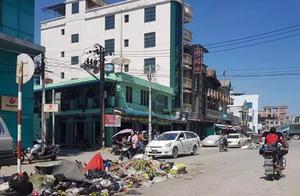 缅甸黄金口岸木姐市却垃圾遍地?政府严厉追责不作为公司