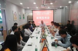 """安徽""""十大品牌绿豆糕、粽子""""评选揭晓"""