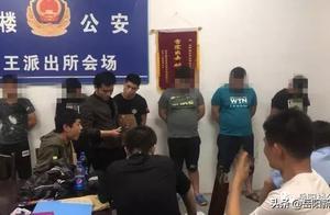 """岳阳楼警方破获四起""""套路贷诈骗案 抓获涉案人员5人"""