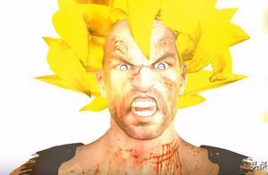 龙珠:国外网友自制龙珠3D动画,画风清奇,悟空秒变大胡子大叔