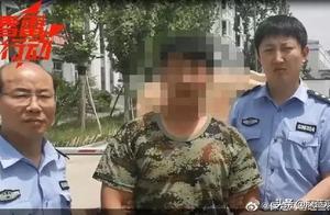 男子发小视频辱骂民警?被刑拘,给力