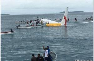 降落出现意外,巴航一架波音737客机坠湖,事故调查报告:系人为