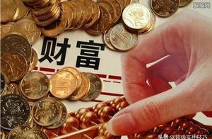 财富10原则