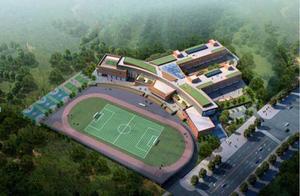 市北新建学校最新进展来了!浮山后片区涉及8所中小学