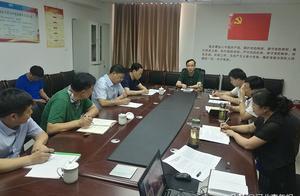 因对入河排污企业监管不严,沧州南皮县政府被约谈