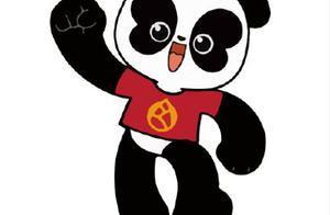 """首个中国大熊猫国际形象""""啊噗""""上线"""