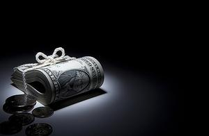 违法向地下钱庄换汇购买海外房产,是否构成非法经营罪?