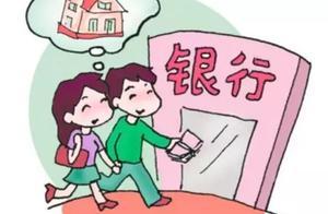 夫妻贷款购房须知:到底谁当主贷人合适?