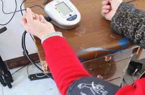 低血压不容忽视!血压多少算低?如何应对?
