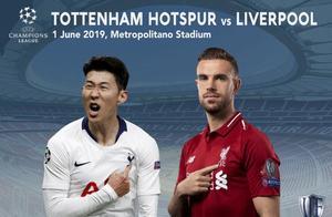 欧冠决赛:托特纳姆热刺 vs 利物浦从六个角度强势分析加预测