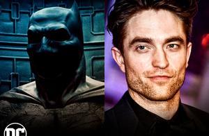 为什么华纳DC选择罗伯特·帕丁森演蝙蝠侠