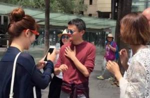 男子街头偶遇马云,大喊:可以不还花呗吗?首富的反应让人意外