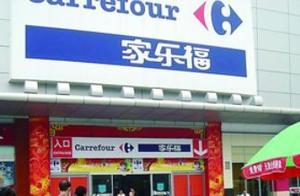 进入中国24年,零售巨头大溃败,48亿被苏宁收购原因何在?