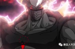 龙珠:最终邪神魔战士诞生,一招秒杀维斯