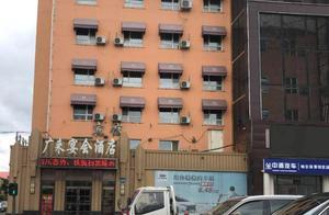 市民反映:哈尔滨道外区广来商务酒店违建占道多年没人管