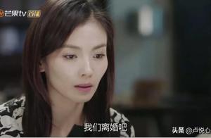"""41岁刘涛遭遇""""离婚危机"""":沉默,才是女人最大的哭声"""