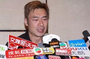 许志安召开记招回应出轨事件 爆哭向大众道歉:我是丑恶的人