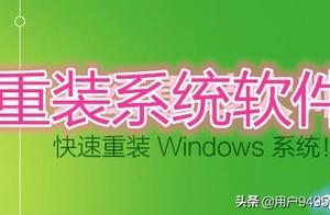 【推荐】电脑网赚