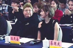 她俩竟然是朋友:孙燕姿41岁生日,韩红凌晨掐点为其庆生