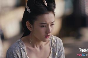《九州缥缈录》再遇风波!6月11日《机器人男友》强势接档