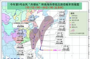 台风丹娜丝转向前往日韩,但另一个台风百合很可能在24小时内生成