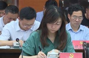 江西19岁女生进银行29岁当行长挂职副县长 官方调查