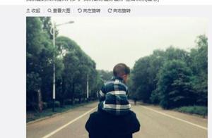 孙莉晒2岁儿子背影为其庆生,小儿子骑在黄磊脖子上超可爱