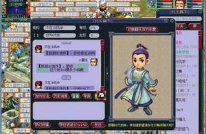 梦幻西游:130元让玩家走上不归路,独吞他人召唤兽被打入大牢!
