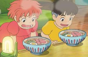 宫崎骏最受争议的电影《悬崖上的金鱼姬》,每个成年人都应该看看