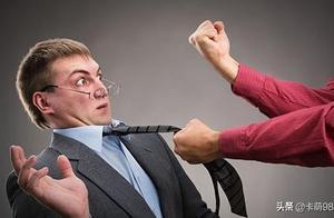 信用卡暴力催收有多暴力?这几种都是违法行为!