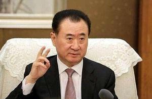 未来5年中国房价是涨是降?5年前王健林神预测,万达转型是借口?