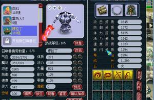 梦幻西游:这个109大唐感动了很多老玩家,全号不如一只鬼将贵!