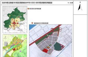 北京密云河南寨被规划了吗有可能拆迁吗若是拆迁、河南寨的哪些地拆何时会拆能给出具体时间吗