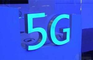 5G时代将来临,首批5G试点城市名单,有你在的城市吗?