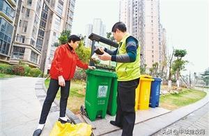 西安新规:个人拒不履行生活垃圾分类义务将纳入个人征信系统
