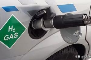 """新华社三问""""水氢车""""是否造假 谨防万亿级氢能源汽车骗局"""