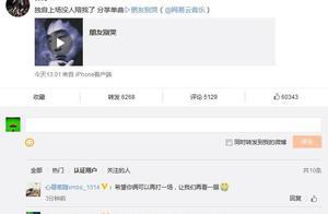 李宗伟微博回复林丹:希望你能第5次踏上奥运舞台
