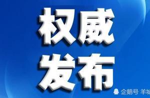 广州警方:林和中路车祸致13人受伤,司机已被控制