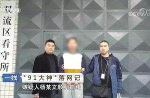 华为在美大裁员,京东因掺假被处罚,滴滴乘客遗落手机被索要千元