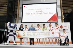 东京奥运会火炬传递接受报名,你的胜算比熊本熊大