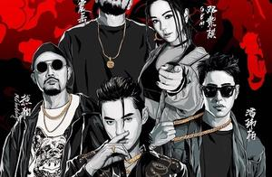 吴亦凡《中国新说唱2019》正式定档